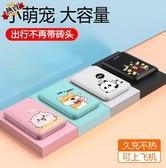 行動電源 便攜超薄可愛卡通迷你小巧適用蘋果華為vivo小米oppo手機通用大容量快充創意