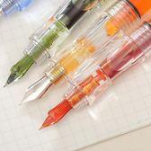 優惠快速出貨-透明彩墨鋼筆繪畫美工