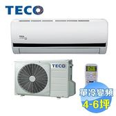 東元 TECO 雅適系列冷暖變頻一對一分離式冷氣 MA36IH-BV / MS36IH-BV