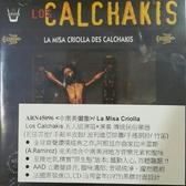 【停看聽音響唱片】【CD】中南美彌撒