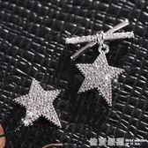 耳釘女不對稱氣質星星韓國簡約個性防過敏創意耳環百搭純銀耳飾品  依夏嚴選