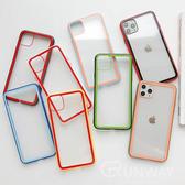彩虹 撞色 玻璃 透明背板 防摔 韓系 iPhone 11 11pro max 透明 手機殼 保護殼