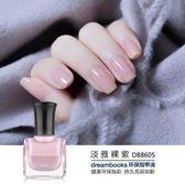 指甲油 少女心裸粉色指甲油持久不可剝防潑水無毒撕拉不掉色透明冰沙果凍
