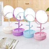 梳妝鏡補妝鏡DIY 組裝飾品收納盒儲物盒台式鏡子雙面旋轉化妝鏡◄ 家 ►【Z042 】