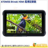 @3C 柑仔店@ 澳洲 ATOMOS Shinobi HDMI 監視記錄器 5.2吋 4K 監視螢幕 正成公司貨