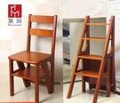 包郵實木家用多功能摺疊梯椅室內移動登高梯子兩用四步梯凳爬梯子 小山好物
