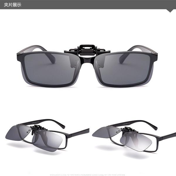 夏季特賣 爆款偏光太陽眼鏡夾片 男女司機開車可上翻墨鏡夾片 紫外線防強光掛鏡