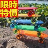滑板 兒童蛇板-戶外用品組精美搖滾風專業極限運動61g13[時尚巴黎]