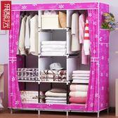 衣櫃-牛津布衣櫃 簡易折疊布衣櫃組合鋼架加固衣櫥大號全封閉防塵收納 情人節禮物鉅惠
