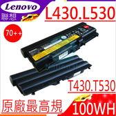 LENOVO L430 電池(原廠九芯)-聯想 電池 L530,W530i,L421,L521,70++ 45N1007,45N1008,0A36303,45N1000,45N1011