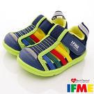 【IFME】彩虹冰沙機能水涼鞋款(寶寶)藍-701765(12.5cm~14.5cm)
