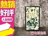 ◐香水綁馬尾◐Gucci 繁花之水女性淡香水 50ml Gucci Bloom Acqua di Fiori EDT
