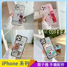 積木小熊 iPhone 13 12 mini iPhone 11 pro Max 手機殼 彩繪邊框 四角透明 保護鏡頭 全包邊軟殼 防摔殼