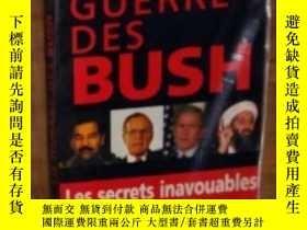 二手書博民逛書店法文原版罕見La Guerre Des Bush by Eric Lauren 著Y278082 Eric L