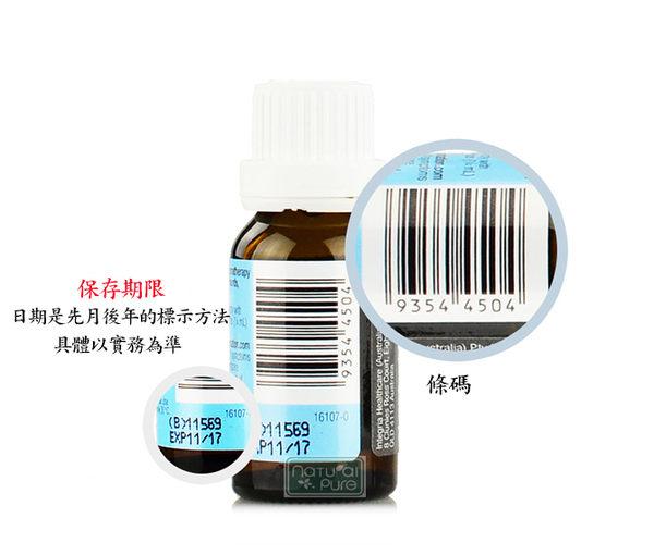 星期四農莊廣藿香油 Patchouli Oil(13ML)【台安藥妝】