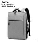 後背包 雙肩包男士定制背包大容量休閑女旅行電腦包印logo初高中學生書包 交換禮物