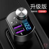 車載MP3播放器多功能藍芽接收器音樂隨身碟汽車點煙器車載充電器XW(免運)