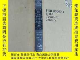 二手書博民逛書店PHILOSOPHY罕見in the Twentieth century(英文精裝原版)Y25226