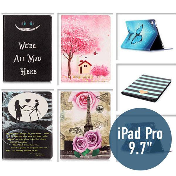 Apple iPad Pro 9.7 輕薄二折 彩繪卡通 側翻皮套 支架 平板套 平板 皮套 平板殼 保護套 保護