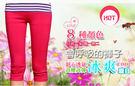 5XL加大碼糖果色七分高腰牛仔褲(1688批發倉庫)
