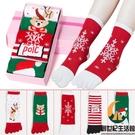五指襪男女襪子中筒全棉日系可愛腳趾襪子情侶秋冬款中筒襪【創世紀生活館】