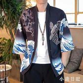 中大尺碼 中國風復古風新漢服官服唐裝開衫男居士服 aj8577『小美日記』