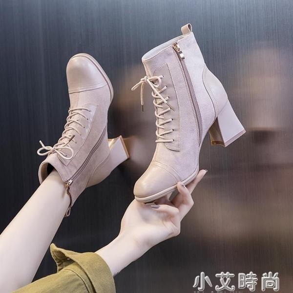 馬丁短靴子女2020年新款秋季秋冬款英倫風百搭粗跟中跟加絨高跟鞋 小艾新品
