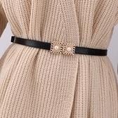 皮帶 黑色小腰帶女裝飾簡約百搭配裙子配衣服毛衣大衣女士皮帶細款真皮 晶彩