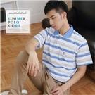 【大盤大】(P58108) 零碼M號 男 口袋打底衫 台灣製 夏 POLO衫 短袖上衣 橫條紋休閒衫 父親節特價