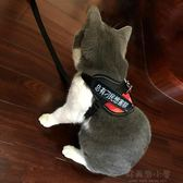 貓咪牽引繩溜貓繩背心式背帶栓貓遛貓繩貓咪用品小貓繩子項圈貓錬 好再來小屋