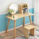 小型梳妝台書桌一體女臥室ins北歐化妝桌...