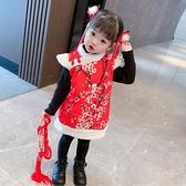 兒童過年套轉 春裝寶寶洋氣加絨唐裝棉服兒童漢服過年新年旗袍裙子【快速出貨八折下殺】