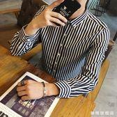 售完即止-秋季休閒青少年男士長袖條紋襯衫修身打底學生時尚白襯衣潮寸12-27(庫存清出T)