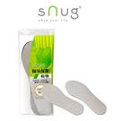 【sNug】除臭保潔鞋墊