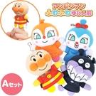 【麵包超人指尖娃娃】麵包超人 指尖娃娃 玩偶 吊飾 日本正版 該該貝比日本精品 ☆