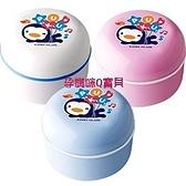 台灣製藍色企鵝爽身粉撲盒~內附隔層/卡榫設計16302
