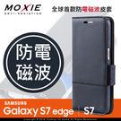 【現貨】Moxie X-Shell SAMSUNG Galaxy S7 Edge G935F 防電磁波 真皮手機皮套 / 旗艦黑