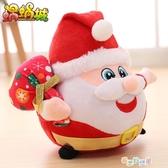 超萌可愛聖誕老人公仔毛絨玩具迷你小號娃娃吸盤掛件聖誕節禮物女 奇思妙想屋