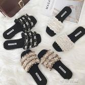 韓版時尚珍珠一字拖百搭平底學生外穿防滑沙灘涼拖鞋女夏 可可鞋櫃