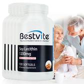 【美國BestVite】必賜力高濃縮卵磷脂膠囊5瓶組 (100顆*5瓶)