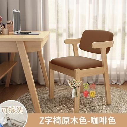 實木學習椅 家用簡約實木電腦椅舒適學生學習椅寫字椅書桌椅臥室凳子靠背椅子T