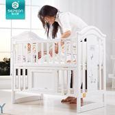 嬰兒床圣貝恩歐式嬰兒床實木環保搖籃床寶寶多功能床bb床嬰兒床拼接大床
