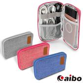 簡約時尚風格 多功能便攜收納包 3C用品收納 帆布收納包 拉鍊包 耳機包 網狀收納袋 收納盒 隨身包