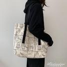 大容量瑜伽便攜包帆布包女新款大學生上課手提側背包ins日系簡約 黛尼時尚精品