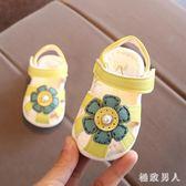 2018夏季款嬰兒童包頭涼鞋韓版鞋1-2-3歲女涼鞋 XW1070【極致男人】