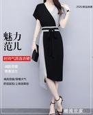 連衣裙高腰顯瘦遮肚子女2020新款夏收腰洋氣大碼裝胖mm氣質女神范『潮流世家』