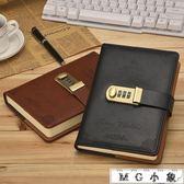 筆記本 創意手賬本學生記事本文具筆記本