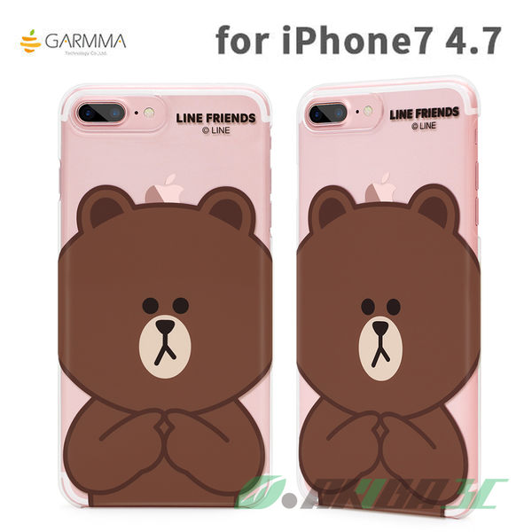 iPhone 8/7 4.7吋 Line Friends 熊大 硬式保護殼