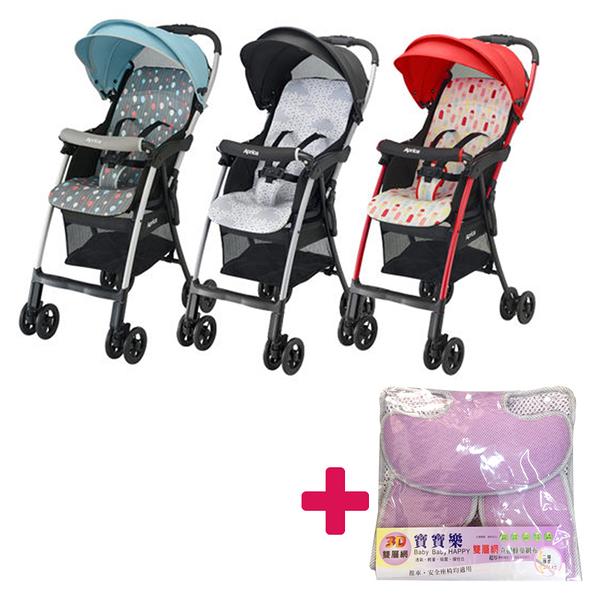 【送 寶寶樂透氣墊】APRICA 愛普力卡 Magical air S 新境界 輕量嬰兒車