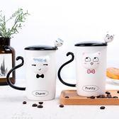 創意可愛辦公室水杯馬克杯帶蓋勺家用牛奶咖啡陶瓷杯「夢娜麗莎精品館」